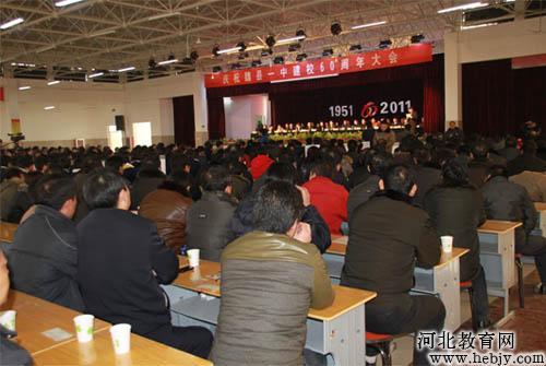 河北魏县第一中学校庆12月9日成功举办图片