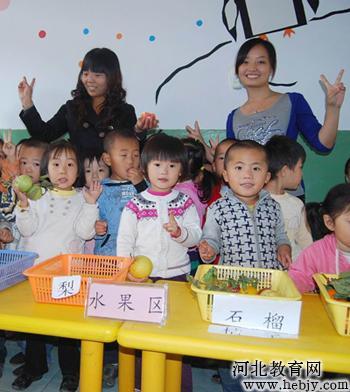 """邯郸县幼儿园开设""""实物辨认课"""",旨在让幼儿具象认知生活"""