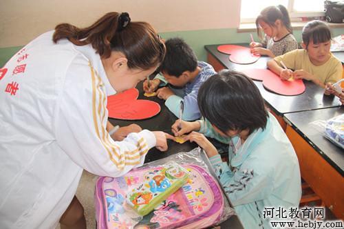 馆陶县开展关爱留守儿童志愿服务活动