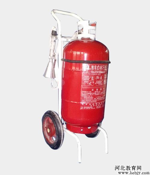 5. 推车式干粉灭火器的使用方法