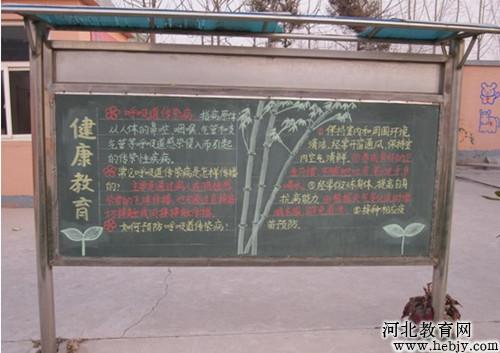 临漳县教体局开展预防冬季传染病教育活动