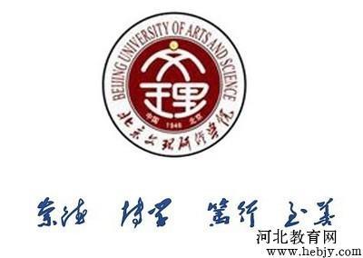 中国人民大学,北京航空航天大学,北京邮电大学,北京电影学院,北京科技图片