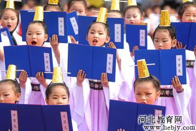 关于儿童节的诗歌:61儿童节的诗歌